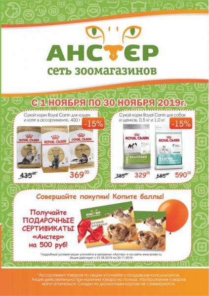 Kp Veterinary Diets Dog Gastro Intestinal Low